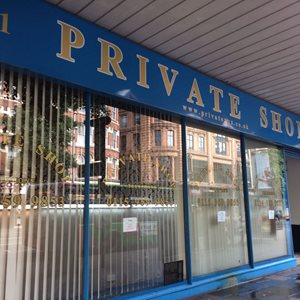 Private Shop logo